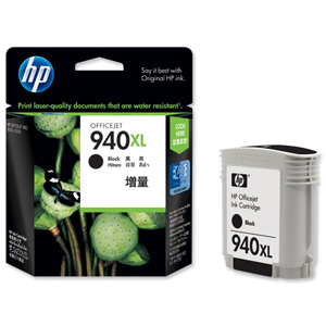 HP C4906A High Capacity Black Ink Cartridge