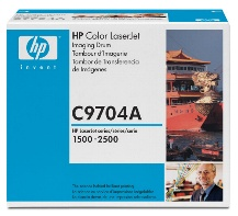 HP C9704A Drum